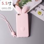 เคส OPPO R9s ซิลิโคน soft case กรุต่ายน้อย 3 มิติ หูยาวน่ารักมากๆ ราคาถูก (ไม่รวมสายคล้อง)