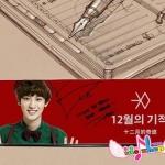 เข็มกลัด/ป้ายชื่อ EXO12월의 기적 CHANYEOL