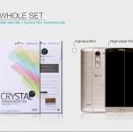 ฟิล์มใส LG G3 Stylus