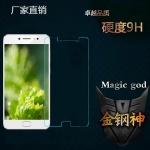 ฟิล์มกระจกนิรภัย VIVO V5 (Y67) ป้องกันหน้าจอ 9H Tempered Glass 2.5D (ขอบโค้งมน) HD Anti-fingerprint