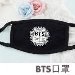 ผ้าปิดปาก BTS สีดำ