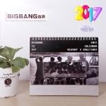 ปฎิทิน BIGBANG 2017