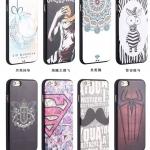 เคส iPhone 6 / 6s รุ่น Black 3D (เคสนิ่ม)