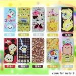 เคส note 3 Case Samsung Galaxy note 3 แบบฝาพับลายการ์ตูนดิสนีย์สุดน่ารัก ราคาส่ง ขายถูกสุดๆ -B-