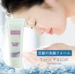 MeeMie ToFu Facial Pure White Foam 10 g. โฟมล้างหน้าฟองเต้าหู้ มีมิเอะ โตฟู เฟเชียล เพียวไวท์ โฟม 10 กรัม (ขนาดพกพา)