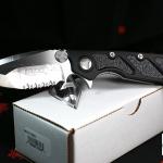 "Microtech DOC Flipper Knife Aluminum Folder (3.75"" Satin Serr) 153-5"
