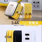 ADAPTER Remax 3.1A 2 USB 2.1A/1A-สีดำ