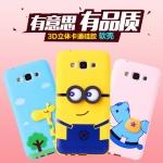 เคส Samsung Galaxy E7 ซิลิโคน TPU 3 มิติ การ์ตูนหลากหลายแบบน่ารักๆ ราคาถูก -B-