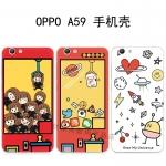 Case OPPO F1s ซิลิโคน soft case แบบนิ่ม สกรีนลายการ์ตูนน่ารักๆ ราคาถุก