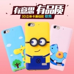 case huawei g play mini (alek 3g plus) ซิลิโคน TPU 3 มิติ การ์ตูนหลากหลายแบบน่ารักๆ ราคาถูก -B-
