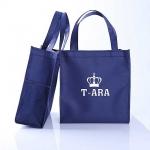 กระเป๋าผ้า T-ARA