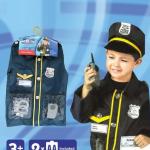 ชุดตำรวจ+อุปกรณ์ตามรูป แพ็ค 3 ชุด ไซส์ 52*38.5 cm
