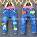 กางเกงยีนส์เด็กผู้หญิง [size: 7y-8y-9y-10y]