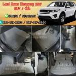 ผ้ายางปูพื้นรถยนต์เข้ารูป Land Rover Discovery 2017 7 ที่นั่ง ลายธนูสีเทาขอบเทา