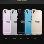 Case HTC Desire 728 dual sim ขอบเคสโลหะ Bumper + พร้อมแผ่นฝาหลัง ราคาถูก