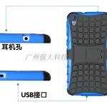 เคส HTC Desire 820 / 820s dual sim เคสกันกระแทก สวยๆ ดุๆ เท่ๆ แนวอึดๆ แนวทหาร เดินป่า ผจญภัย adventure มาใหม่ ไม่ซ้ำใคร ตัวเคสแยกประกอบ 2 ชิ้น ชั้นในเป็นยางซิลิโคนกันกระแทก ครอบด้วยแผ่นพลาสติกอีก1 ชั้น สามารถกาง-หุบ ขาตั้งได้