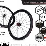 ชุดล้อเสือหมอบ VISP Builder Carbon Wheelset ขอบสูง 50MM ยางงัด Clincher BASIC SERIES 2018