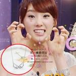สร้อยคอจี้รูปปีก Taeyeon