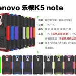 เคส Lenovo K5 Note เคสกันกระแทก สวยๆ ดุๆ เท่ๆ แนวอึดๆ แนวทหาร เดินป่า ผจญภัย adventure มาใหม่ ไม่ซ้ำใคร ตัวเคสแยกประกอบ 2 ชิ้น ชั้นในเป็นยางซิลิโคนกันกระแทก ครอบด้วยแผ่นพลาสติกอีก1 ชั้น สามารถกาง-หุบ ขาตั้งได้