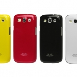 Samsung Galaxy S3 Ultra Slim