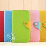 เคส Note 2 Case Samsung Galaxy Note 2 II N7100 เคสกระเปาหนังสีทูโทน สลับสี หวานๆ สวยๆ แจ่มๆ ใส่บัตรได้ ด้านในเป็นซิลิโคน TPU นุ่มๆ Leather holster two-color mobile protective