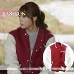 เสื้อแจ็กเก็ตเบสบอล (Baseball Jacket) แบบ Eunji ในซีรีส์