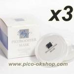 PICO OK BOOSTER MASK แบบ 30ml 3 กล่อง (ครีมพิโกะ โอเค มาร์คขนาด 30ml/กระปุก)