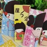 LITTLE KOREAN GIRL Bookmark