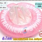 ห่วงยางผยุงหลังลายเจ้าหญิงสีชมพู สำหรับเด็ก 0-4ปี