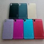 Case HTC Desire 826 รุ่น Aluminium Hybrid ลายเส้น