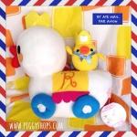 San-x 5th Anniversary Rilakkuma white Ducking car plush doll kuma toy rare ตุ๊กตาเป็ดยักษ์รีลัคคุมะ ฉลองครบรอบ 5th ปี (สินค้าหายาก)