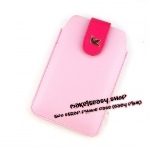 Two Strap Phone Case (Baby Pink)