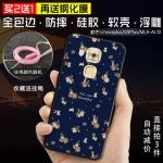 เคส Huawei Nova Plus พลาสติก TPU สกรีนลายกราฟฟิค สวยงาม สุดเท่ ราคาถูก (ไม่รวมสายคล้อง)