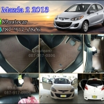 ราคาพิเศษพรมปูพื้นรถยนต์ Mazda 2 2012 ลายจิ๊กซอร์สีน้ำตาลขอบครีม