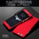 เคสประกบ 360 องศา Huawei P10 Plus