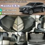 ขายพรมติดรถยนต์เข้ารูป Mazda CX-9 ลายกระดุมสีเทาขอบเทา