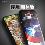 เคส Samsung J5 พลาสติก TPU สกรีนลายกราฟฟิค การ์ตูน ลายฮีโร่สุดเท่ ราคาถูก