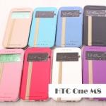 เคส HTC One M8 แบบฝาพับประกายไหมวิ้งๆ UFO เคสมือถือ ขายปลีก ขายส่ง ราคาถูก