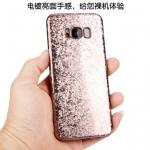 เคส Samsung S8 พลาสติกชุบเงาลายสวยงาม หรูหรามาก ราคาถูก