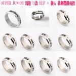 แหวน SJ 10 คน