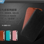 Original MOFI flip cover case for Lenovo A516