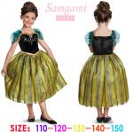 samgami ชุดกระโปรง P30763 แพ็ค 5ชุด ไซส์ 120-130-140-150-160 (เลือกไซส์ได้)