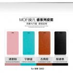 MOFI Luxury Flip Leather Phone Case for Lenovo S860