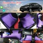 ยางปูพื้นรถยนต์เข้ารูป Toyota Vios 2016 ธนูสีม่วงขอบดำ