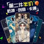 เคส Huawei Mate 9 ซิลิโคนนิ่ม ขอบใส ลายการ์ตูน ลายกราฟฟิค ลายน่ารักๆ เท่ๆ Silicone TPU Case