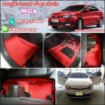 พรมรถยนต์ราคาถูก MG6 ไวนิลสีแดงขอบดำ
