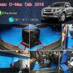 ขายยางปูพื้นรถเข้ารูป Isuzu D-Max Cab 2012-2017 ลายธนูสีฟ้าขอบแดง