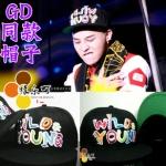 หมวกฮิฟฮอฟ G-dragon (WILD&YOUNG)
