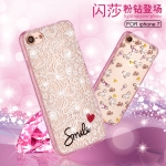 เคส iphone 7 พลาสติกขอบฟรุ้งฟริ้งสีพาสเทลสวยงามมาก ราคาถูก