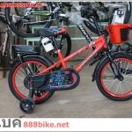 """จักรยานเด็ก Tiger Transmission 16"""""""